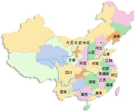 中国古代九州分布图?九州地图分布图 古代七国分布图谁比较好看图片